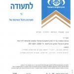ISO-9001-2008-HEB