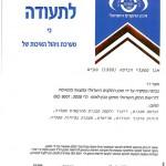 ISO_HEBREW