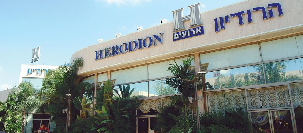ulamot_iruim_herodion_3